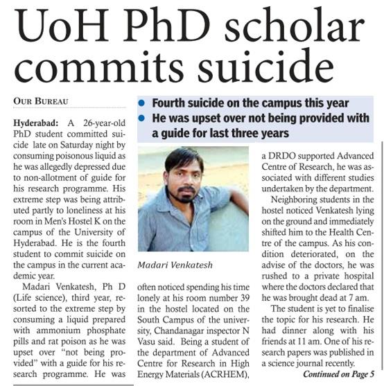Hans India on M Venkatesh Suicide